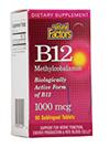 Methylcobalamin - Natural Factors