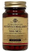 Methylcobalamin - Solgar 5000